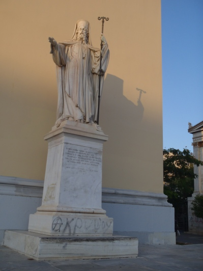 Athens grafitti